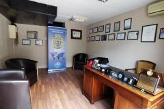 наша канцеларија